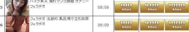 激激素人専門作品詳細ページ
