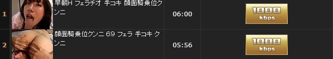 濡(ヌ)ゅるんっぽ!ニュルトロ作品詳細ページ