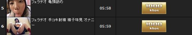 フリーセックスジャパン作品詳細ページ