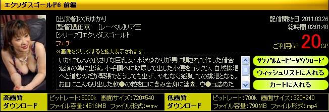 動画詳細ページ