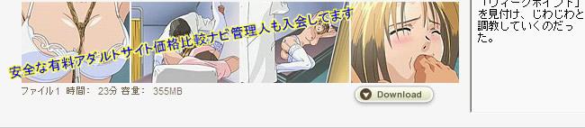 HanimeZ動画作品ページ