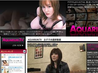 AQUARIUM.TV(アクアリウムTV)