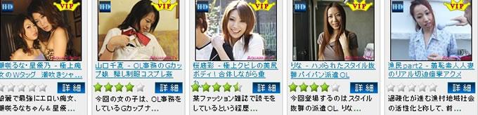 AQUARIUM.TV(アクアリウムTV)動画