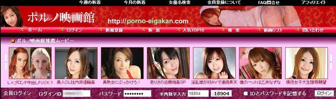 ポルノ映画館のページ