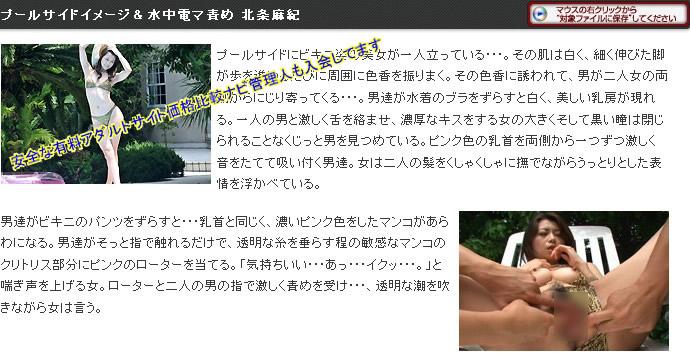 Jエクスタシー動画詳細ページ
