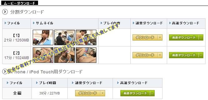X1X動画ダウンロード